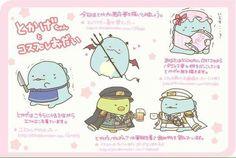 Sumiko Gurashi, Chibi Food, Kuroko Tetsuya, Cute Chibi, Rilakkuma, Cute Images, Cute Illustration, Sanrio, Cute Drawings