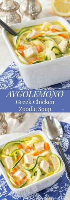 Avgolemono Greek Chicken Zoodle Soup - a veggie-packed lighter version of the classic Greek lemon chicken soup recipe with zoodles instead of rice. Gluten free, grain free, paleo, and low carb. | http://cupcakesandkalechips.com