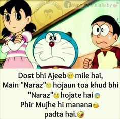 ❤Heer tag to Arish❤ Best Friend Quotes Funny, Friend Jokes, Funny Attitude Quotes, Besties Quotes, Cute Funny Quotes, School Life Quotes, Best Friends Forever Quotes, Cute Friendship Quotes, Cute Crush Quotes