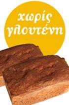 Ψωμί χωρίς γλουτένη με διασφάλιση άριστης ποιότητας Beef, Fresh, Food, Meat, Hoods, Meals, Ox, Ground Beef, Steak