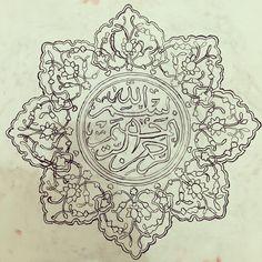 #ShareIG #tezhip#sanatı#elden#gelen#bu#daha#iyisi#olacak#ALLAH'ın izniyle