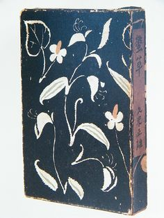 Japanese book cover and binding (as wall tile) Japanese Books, Japanese Prints, Japanese Design, Japanese Art, Vintage Book Covers, Vintage Books, Vintage Library, Antique Books, Book Cover Design