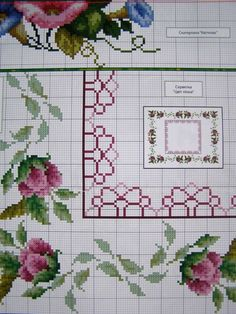 Ukrainian Cross stitch Embroidery Flower Patterns for Tablecloth Pillow 57 varia