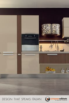Light brown wood finish kitchen cabinets from the Erika collection, one of our most popular. Also available in Ash Larch and matte lacquer colors.
