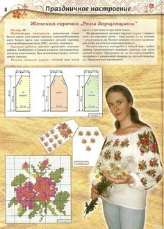 beside crochet: تطريز القميص بقطبة الاكس.embroidered shirt with X stitch Hardanger Embroidery, Embroidery Stitches, Embroidery Patterns, Hand Embroidery, Cross Stitch Patterns, Sewing Patterns, Sewing Collars, Sewing Shirts, Sewing Tutorials