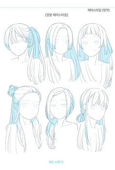 Drawing Hair Tutorial, Manga Drawing Tutorials, Anime Poses Reference, Hair Reference, Body Reference Drawing, Art Drawings Sketches Simple, Cute Drawings, Girl Hair Drawing, Anime Hair Drawing