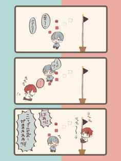 Kuroko No Basket, Twitter Sign Up, Thankful, Kids Rugs, Make It Yourself, Toys, Strawberry, Prince, Activity Toys