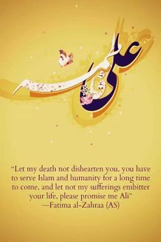Words of Fatima to Imam Ali before her martyrdom.