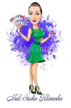 Шарж для бьюти мастеров | Шаржи по фотографии в Caricature studio Caricature, Persona, Cinderella, Disney Characters, Fictional Characters, Aurora Sleeping Beauty, Disney Princess, Studio, Face