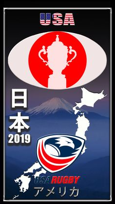 USA 2019 Rugby World Cup Japan. Wallpaper for Samsung Galaxy phones. Rugby League World Cup, Rugby World Cup, Samsung Galaxy Phones, Samsung Galaxy Wallpaper, 2019 Rwc, International Teams, Japan, Usa, Sports