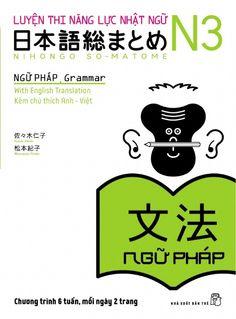 Sách luyện thi N3 Soumatome ngữ pháp – Bản Tiếng Việt với phần giải thích bằng tiếng Việt sẽ giúp người học dễ dàng nắm bắt toàn bộ ngữ pháp của kỳ thi N3.