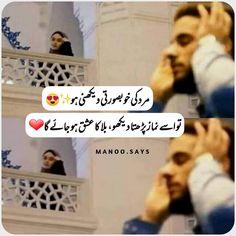 Love Poetry Images, Love Romantic Poetry, Best Urdu Poetry Images, Poetry Quotes In Urdu, Urdu Quotes, Life Quotes, Soulmate Love Quotes, Cute Love Quotes, Islamic Girl