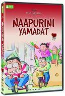 Naapurini Yamadat (DVD) 6,95€