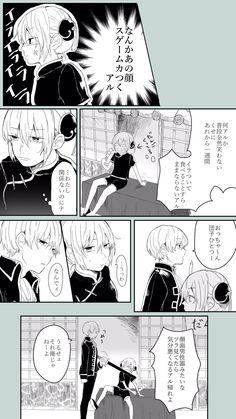 6ー② Okikagu, Fairy Tail Ships, Cute Anime Couples, Yandere, Doujinshi, Boku No Hero Academia, Manga Anime, Novels, Animation
