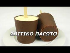 Το πιο Νόστιμο Παγωτό μόνο με 3 υλικά! - YouTube Candy Recipes, Caramel Apples, Gelato, Ice Cream, Cookies, Chocolate, Desserts, Youtube, Food