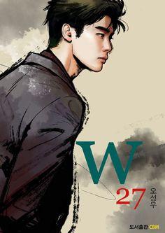 ❤❤ 이종석 Lee Jong Suk    one beautiful face ♡♡ WBook#27