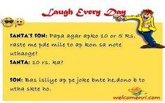 Welcomenri - India's leading portal for Non Resident of India Santa Banta Jokes, 5 Rs, Jokes In Hindi, Read More, Funny Jokes In Hindi