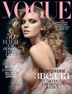 Maryna Linchuk in an #Armani Privé top and jacket on the cover of Vogue Russia, December 2013