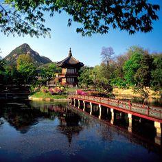Seul - Palácio Gyeonghuigung