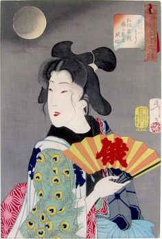 a brothel geisha of the Koka era (1844 - 1848). It is autumn and she is about to take part in the Niwaka festival, perhaps the most colorful of the many festivals held during the course of the year in the Yoshiwara (red light area). It featured special dances performed by courtesans and geisha dressed in men's and women's costumes.. As was the custom for the event, she has dressed in the clothes of a man and has fashioned her hair into a man's style. Yoshitoshi,