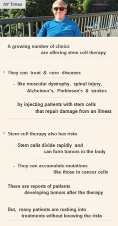 Know the risks of #StemCellTherapy #health #healthcareindustry #stemcells #startup #business http://arzillion.com/S/jgvcYl