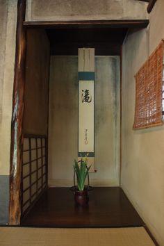 Japanese Interior, Japanese House, Tea Ceremony, Ikebana, Calligraphy, Houses, Interiors, Modern, Room
