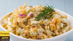 Шикарный салат за 5 минут! Это очень Просто, Быстро и Вкусно! Pasta Salad, Potato Salad, Macaroni And Cheese, Cabbage, Grains, Rice, Potatoes, Snacks, Vegetables