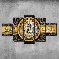 Wonderful Huge Size Set Of 5 islamic Wall art Canvas, Quran Ayatul Kursi Canvas Wood Frame, Hanging Canvas, Hanging Wall Art, Framed Wall Art, Wall Art Decor, Canvas Wall Art, Islamic Wall Decor, Islamic Art, Islamic Surah