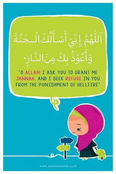 O Allah! I ask You to grant me Jannah, and I seek refuge in You from the punishment of Hellfire. Muslim Quotes, Religious Quotes, Islamic Quotes, Hindi Quotes, Islamic Prayer, Islamic Teachings, Islamic Dua, Reminder Quotes, Self Reminder