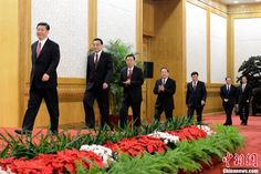 Here is the new Politburo.