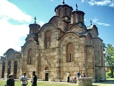 Serbian-Orthodox Monastery Gračanica (UNESCO WH)    Built by Serbian King Milutin in 14 century