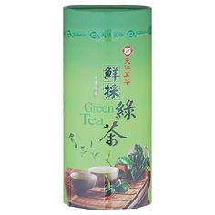 Ten Ren - Green Tea / Loose Tea Tin 225g/7.9oz #TenRen