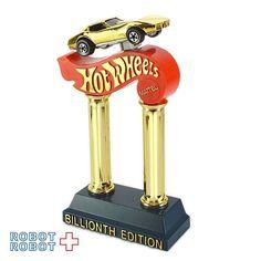 優勝おめでとう(    )ノ ホットウィール 金のトロフィー Hot Wheels Trophy #ホットウィール #トロフィー #advertising #アドバタイジング #アドバタイジング買取 #企業物買取 #フィギュア #figure #アメトイ #アメリカントイ #おもちゃ #おもちゃ買取 #フィギュア買取 #アメトイ買取 #vintagetoys #中野ブロードウェイ #ロボットロボット  #ROBOTROBOT #中野  #WeBuyToys