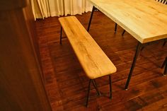 CONVEX BENCH | well-spring item