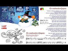 Diagram, Words, Youtube, Christmas, Character, Xmas, Weihnachten, Yule, Jul