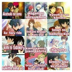 Best Animes To Watch, Good Anime To Watch, Anime Watch, Anime Love, Anime Shojo, Manga Anime, Anime Eyes, Otaku Anime, Anime Art