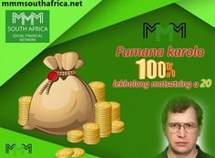 Mmm south africa official website