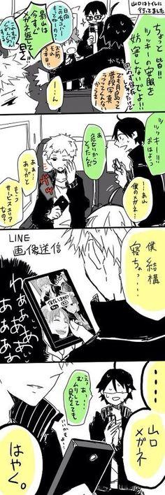どうぞ(*^^*)|『ハイキュー!!好きの皆さんにです! 皆さんの持っているハイキュー!! 画像のお気...』への回答の画像9。画像。