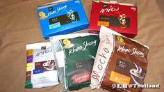Khao Shong Coffee KS曼谷咖啡泰國小天王Bie Sukrit.jpg