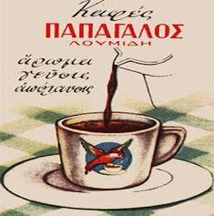 Contessa News: Ταξίδι στο χρόνο με παλιές Ελληνικές Διαφημίσεις...(PHOTOS) Vintage Advertising Posters, Old Advertisements, Vintage Cafe, Vintage Soul, Vintage Postcards, Vintage Images, Old Posters, Greece Photography, Old Commercials