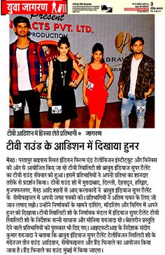 """Thanks Media Dainik Jagran to Cover News of """"Bravura India's Super Talent"""" TV Reality Show held at IFTI Meerut on 25th June, 2017."""