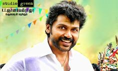 Film fraternity joins hands at last for Komban - Tamil Movie News