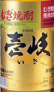 「壱岐」25度 / 玄海酒造株式会社(長崎県壱岐市)