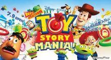 """「トイ・ストーリー・マニア!」 """"Toy Story Mania!」"""