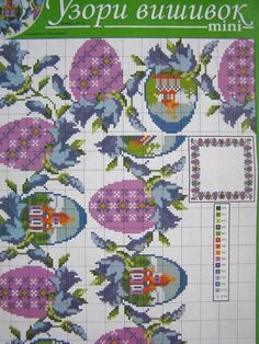 Easter Cross Stitch Pattern Towel Napkin Tablecloth Pillow Ukrainian Embroidery | eBay
