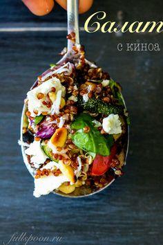 Салат из запеченных овощей с киноа!!! http://fullspoon.ru/salat-s-zapechennymi-ovoshhami-i-kinoa/