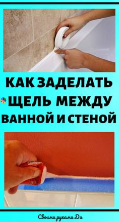 Cosy Home, Housekeeping, Bath Mat, Life Hacks, Facts, Reading, Interior, Tips, Home Decor