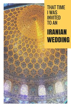 Iranians love foreigners and when you visit their country, locals will talk to you anytime they find the opportunity. Most conversations even follow with an invite to their homes. Or, if you are as lucky as I was, you may be even invited to an Iranian wedding. If this happens to you, be ready to say yes! Attending an Islamic wedding in Iran was definitely one of the highlights of my trip.