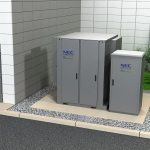 NEC Energy Solutions Introduces Distributed Energy Storage Solution to Enable New Energy Services