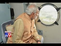 PM Modi Conducts Aerial Survey, Takes Stock of Situation in Flood-Hit Gu...